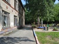 Екатеринбург, детский сад №478, Звездочка, улица Калинина, дом 9А