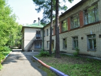 neighbour house: st. Kalinin, house 9А. nursery school №478, Звездочка