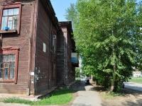 Екатеринбург, улица Калинина, дом 9. многоквартирный дом