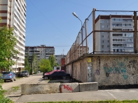 叶卡捷琳堡市, Kalinin st, 房屋 10А. 车库(停车场)