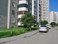 Yekaterinburg, Kalinin st, house 10. Apartment house