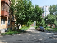 Yekaterinburg, Kalinin st, house 11. Apartment house