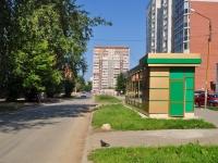 Yekaterinburg, Kalinin st, house 12. store