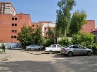Yekaterinburg, Kalinin st, house 13. hospital