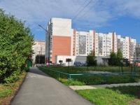 Yekaterinburg, Kalinin st, house 22. Apartment house
