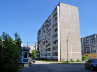 Yekaterinburg, Kalinin st, house 35. Apartment house