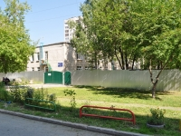 "neighbour house: st. Kalinin, house 36А. nursery school ""Арт-Этюд"""