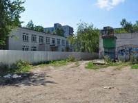 "Yekaterinburg, nursery school ""Арт-Этюд"", Kalinin st, house 36А"