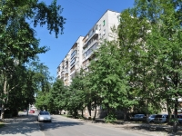 Yekaterinburg, Kalinin st, house 36. Apartment house