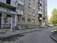 Екатеринбург, Калинина ул, дом 36