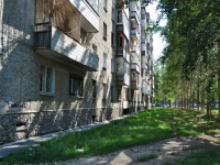 Yekaterinburg, Kalinin st, house 40. Apartment house