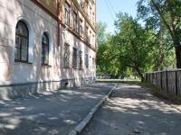 叶卡捷琳堡市, 学校 №72, Kalinin st, 房屋 48