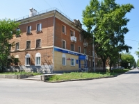 Yekaterinburg, Kalinin st, house 51. Apartment house