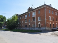 neighbour house: st. Kalinin, house 53. Apartment house