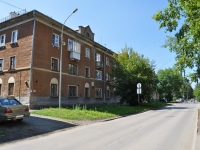 Yekaterinburg, Kalinin st, house 53. Apartment house