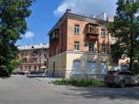 neighbour house: st. Kalinin, house 54. Apartment house