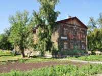 Yekaterinburg, Kalinin st, house 55. Apartment house