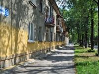 Екатеринбург, Калинина ул, дом 56