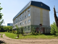 Yekaterinburg, Kalinin st, house 57. Apartment house