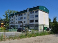 neighbour house: st. Kalinin, house 57. Apartment house