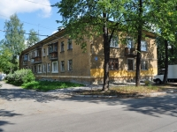 Yekaterinburg, Kalinin st, house 58. Apartment house