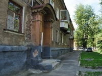 Yekaterinburg, Kalinin st, house 60. Apartment house