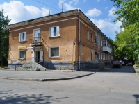 Yekaterinburg, Kalinin st, house 62. Apartment house