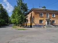 neighbour house: st. Kalinin, house 62. Apartment house