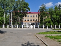 neighbour house: st. Kalinin, house 64. training centre УЦ МВД РОССИИ
