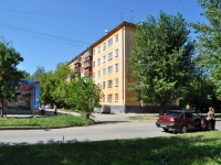 neighbour house: st. Kalinin, house 65. Apartment house