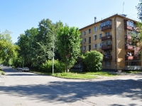Yekaterinburg, Kalinin st, house 65. Apartment house