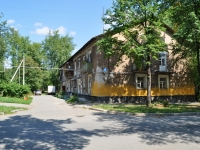 Yekaterinburg, Kalinin st, house 66. Apartment house