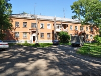 Yekaterinburg, Kalinin st, house 71. Apartment house