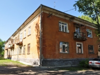 Yekaterinburg, Kalinin st, house 73. Apartment house