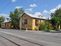 neighbour house: st. Kalinin, house 74. Apartment house