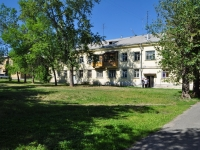 neighbour house: st. Kalinin, house 75. Apartment house