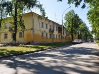 Yekaterinburg, Kalinin st, house 75. Apartment house
