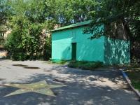 Yekaterinburg, Kalinin st, service building