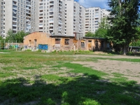 Екатеринбург, улица Калинина, хозяйственный корпус
