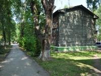 Екатеринбург, улица Авангардная, дом 2. многоквартирный дом