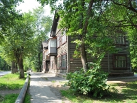 neighbour house: st. Avangardnaya, house 3. Apartment house