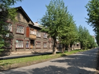 Yekaterinburg, Avangardnaya st, house 3. Apartment house