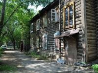 Екатеринбург, улица Авангардная, дом 4. многоквартирный дом