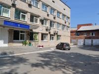叶卡捷琳堡市, Avangardnaya st, 房屋 5А. 管理机关