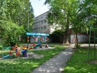 Екатеринбург, улица Авангардная, дом 5А. органы управления