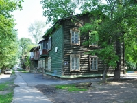 Екатеринбург, улица Авангардная, дом 6. многоквартирный дом