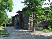 Екатеринбург, улица Авангардная, дом 7. многоквартирный дом