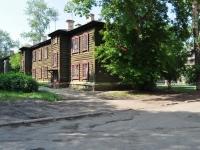 Екатеринбург, улица Авангардная, дом 8. многоквартирный дом