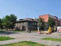 Екатеринбург, улица Авангардная, дом 9. офисное здание