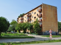 Екатеринбург, улица Авангардная, дом 10. многоквартирный дом